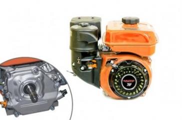 Motor Anova MA212