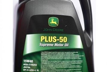 Plus-50 5L