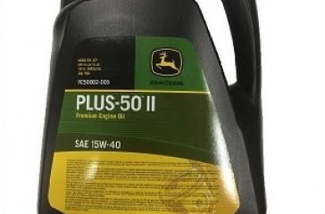 Plus-50 II 5L